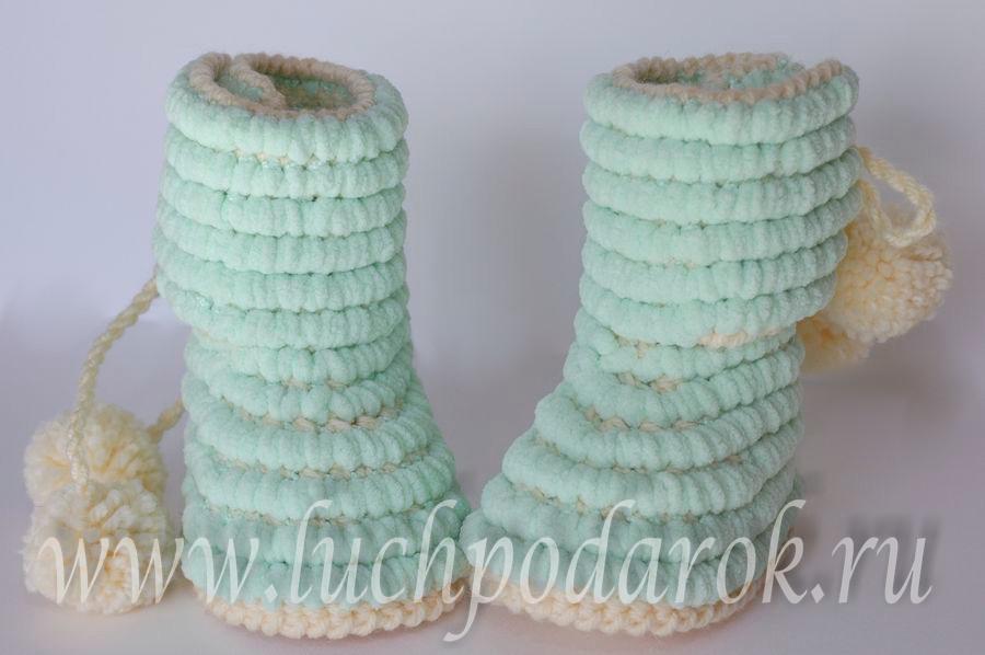 1a9efa7ae МК сапожки из помпонной пряжи | Носки-тапочки | Постила