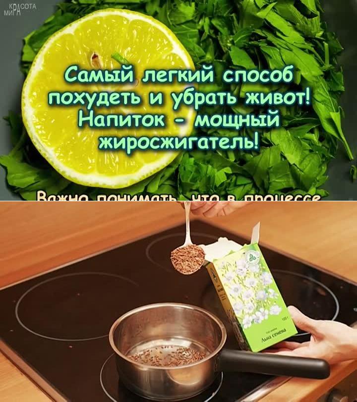 Самый Легкий Метод Похудение.