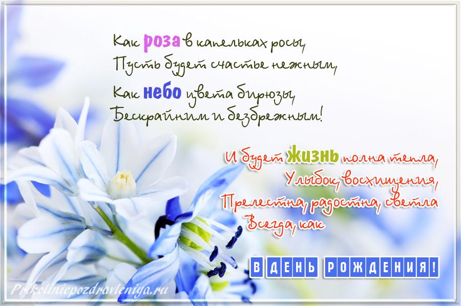 Гигантские цветы из бумаги мастер класс с пошаговым 19