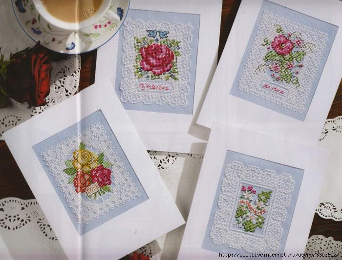 Вышивка на открытки, утро