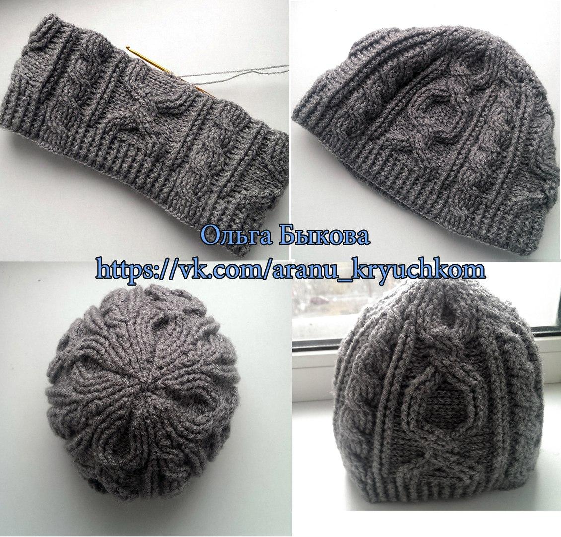 мужская шапка с косами и аранами крючком вязание шапок шитьё
