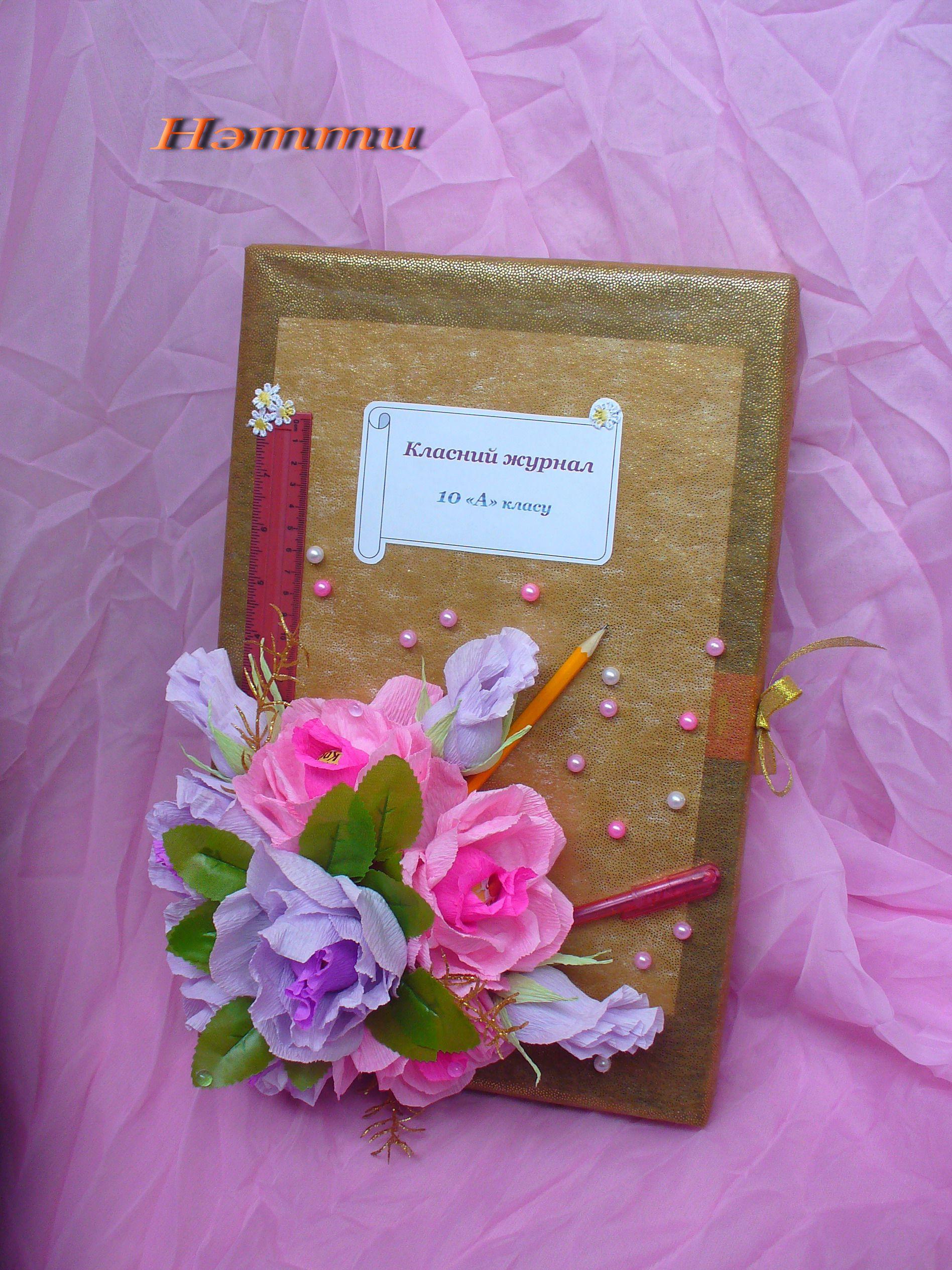 Коробка из под конфет открытка, днем рождения