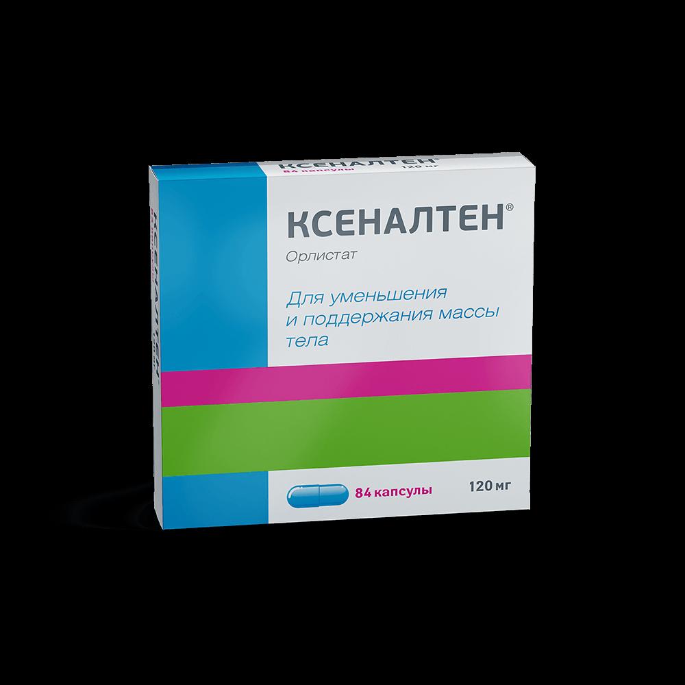 Таблетки с аптеки для похудения