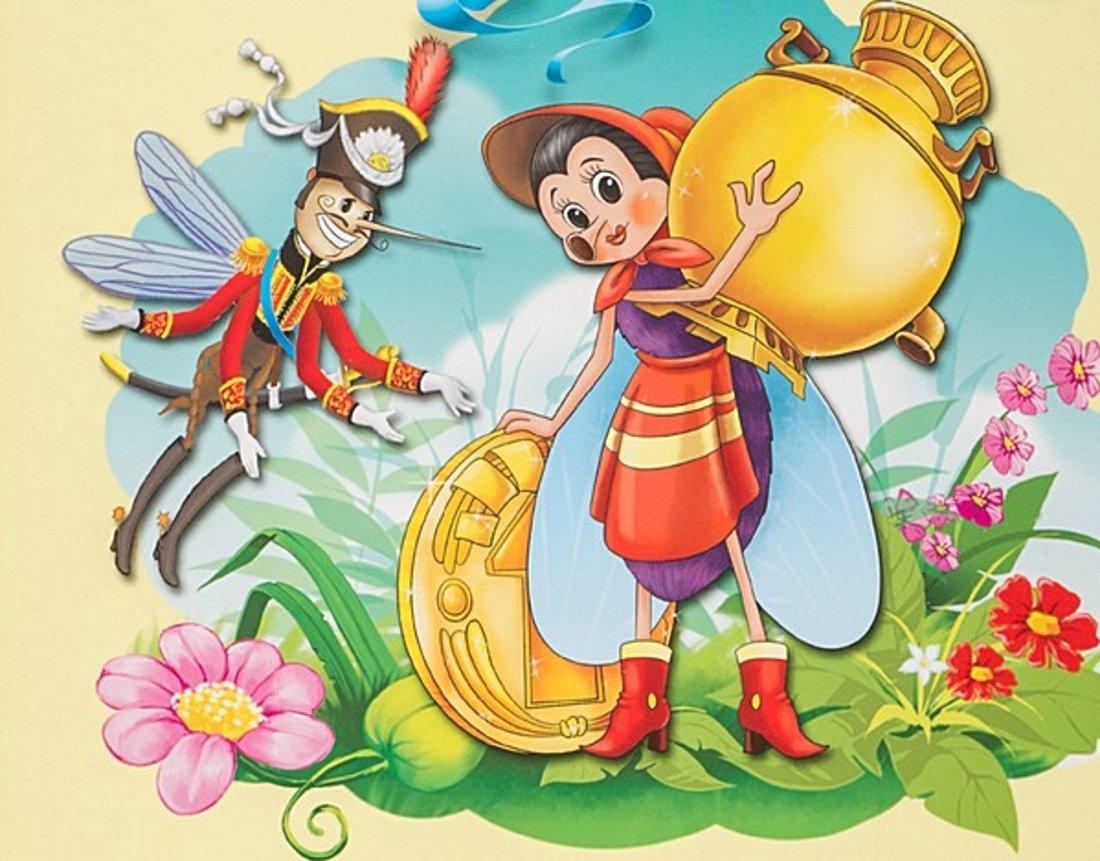 Детские картинки с изображением мухи цокотухи