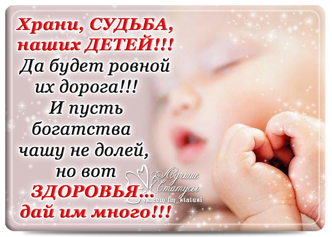 Поздравление с днем рождения больному ребенку в прозе