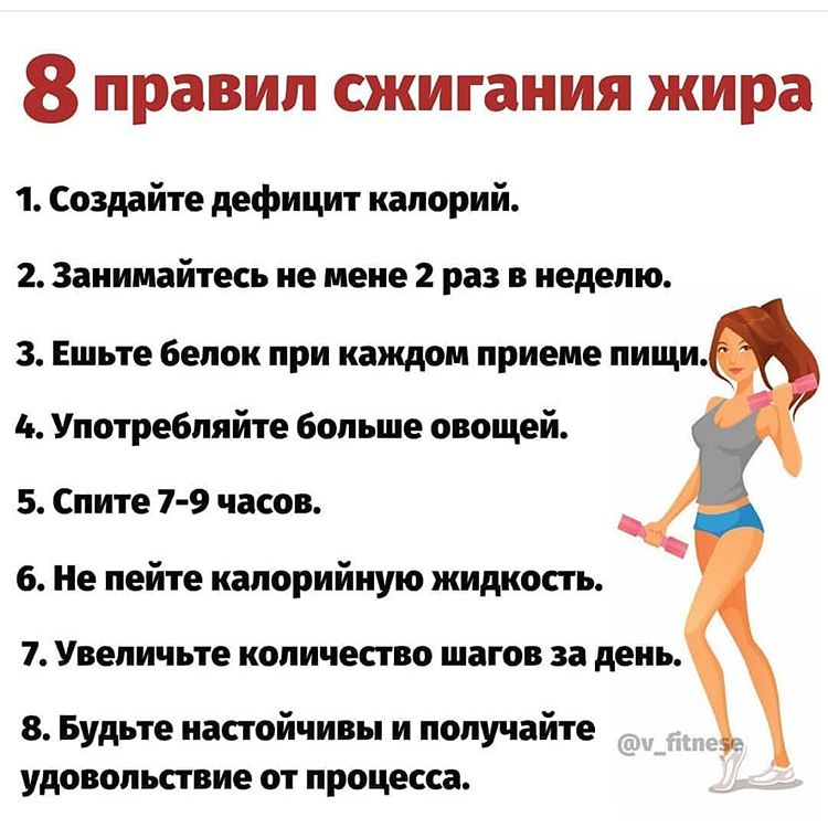 Похудеть Советы Женщин. 51 способ с чего начать похудение прямо сейчас