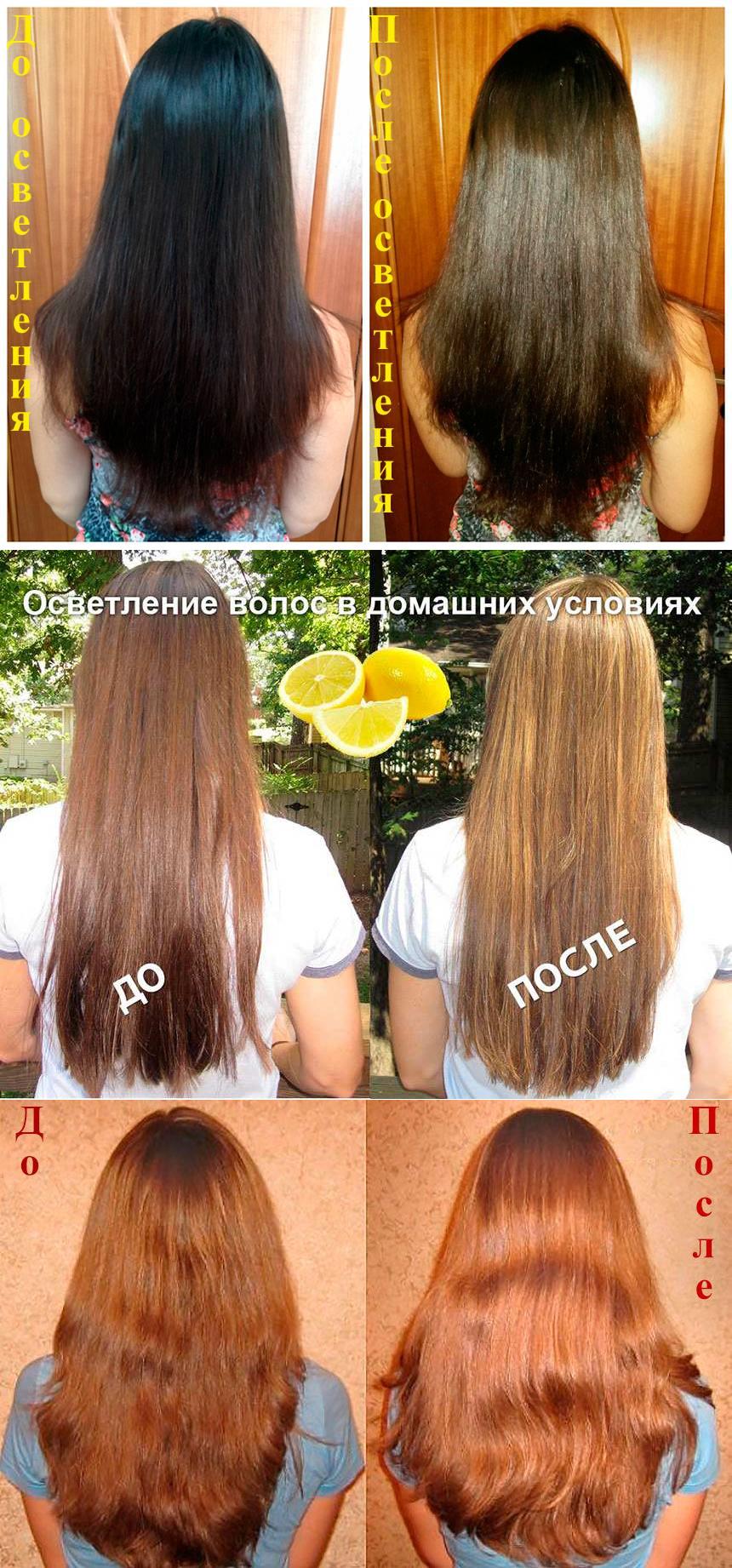 осветление волос лимоном фото до и после некоторых картинах