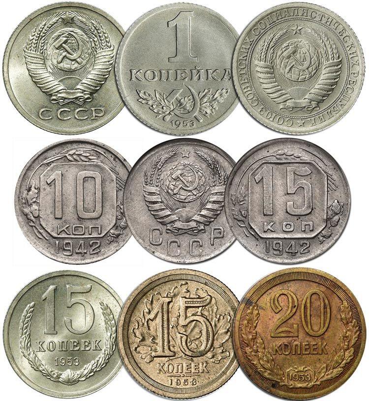 монеты других стран ценные в картинках это перенос