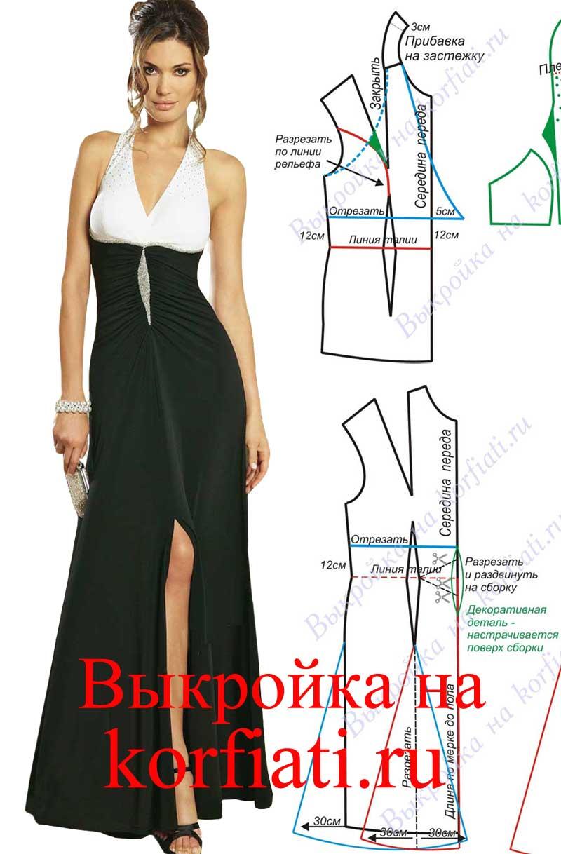 Вечернее платье своими руками быстро фото 903