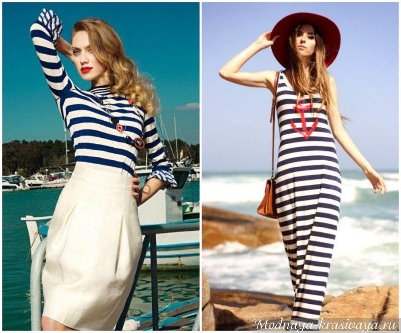 Картинки мода в морском стиле