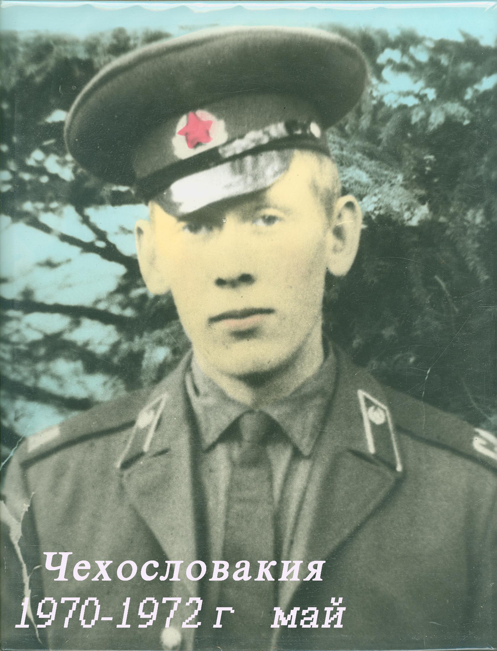 Флюр Миргазтдинов