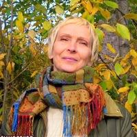Елена Богушевская