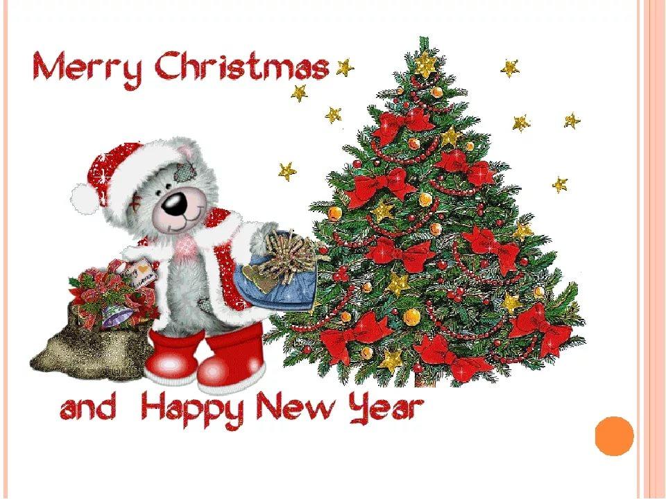 еще открытки поздравления с рождеством на английском средние века