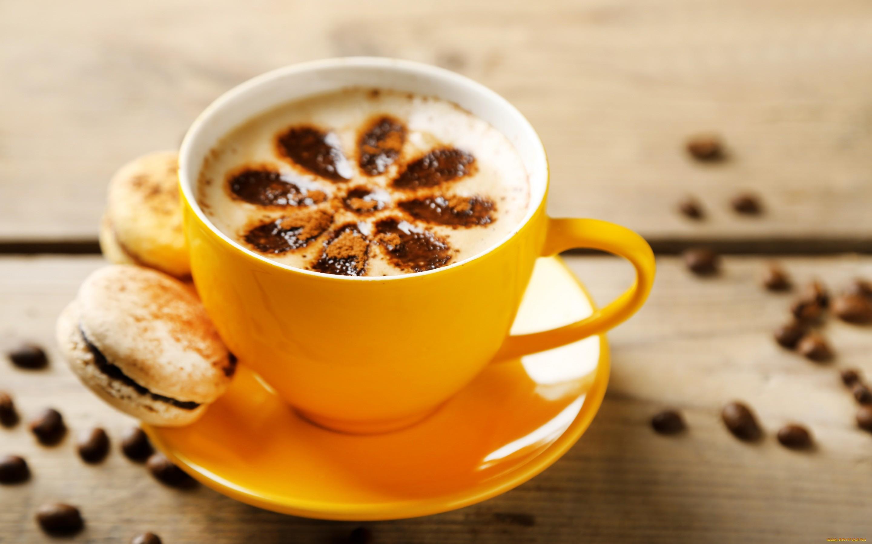 кофе добрий ранок картинки пятницу субботу
