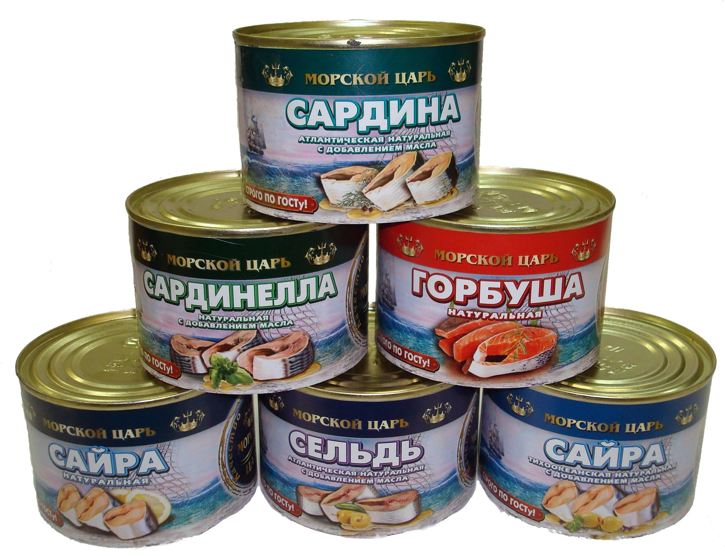 Картинки консервов рыбных
