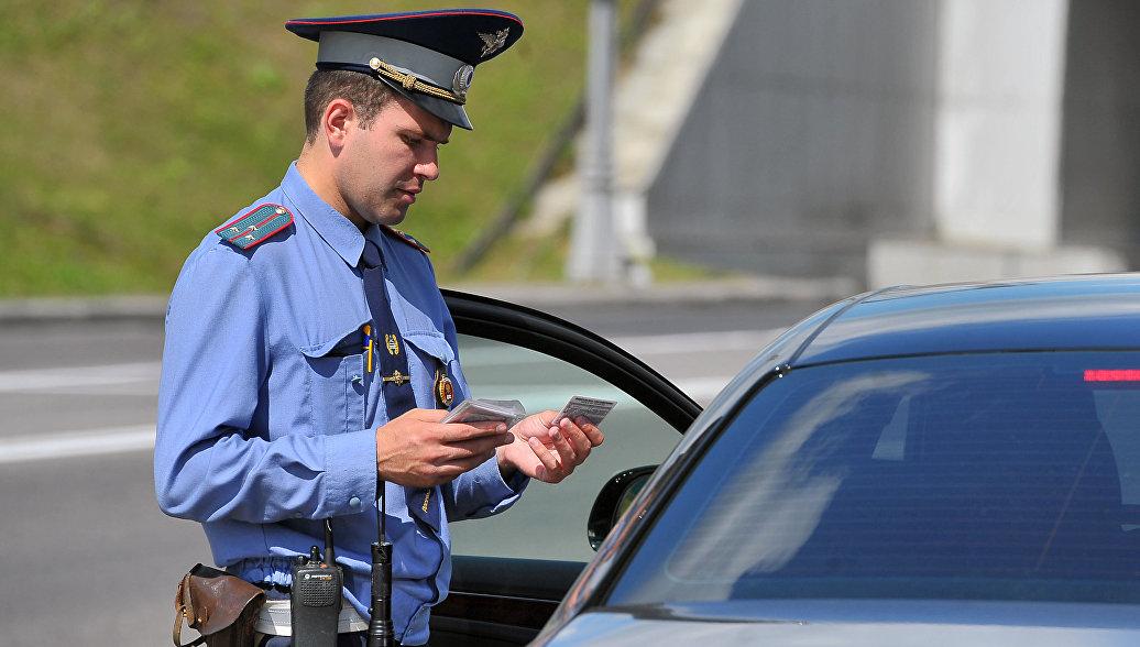 Картинки инспектор на дороге