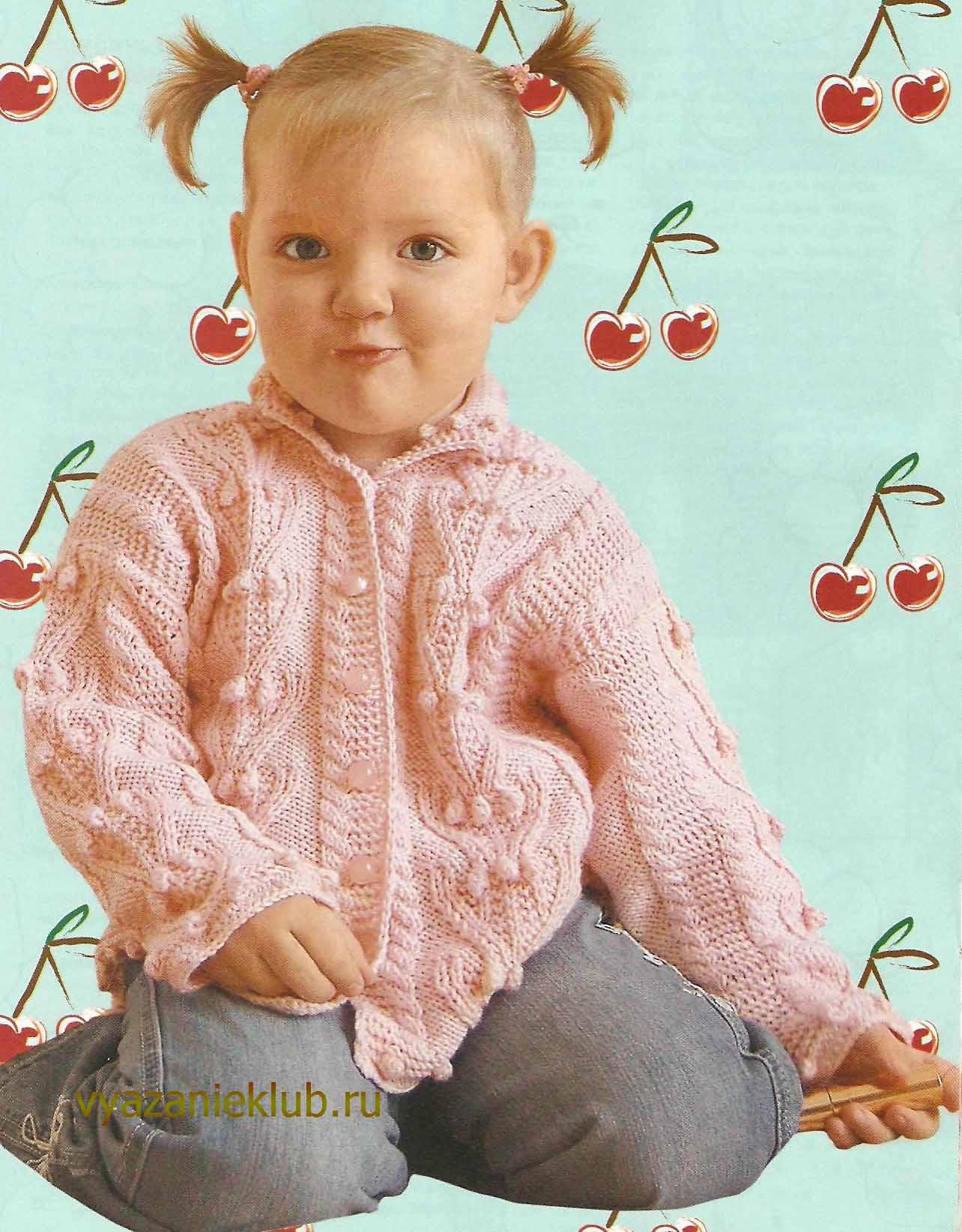 кофточка для девочки от 0 до 2 лет с описанием для детей до 3 лет