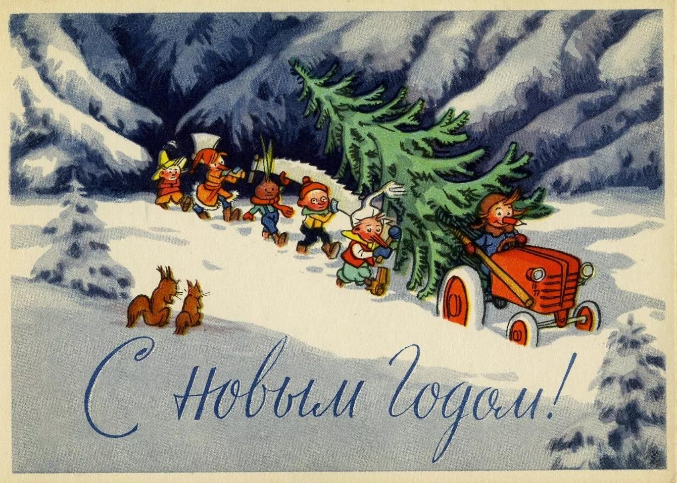 настоящее открытки новогодние советские красивые которые