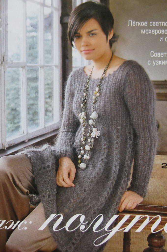 платье вязаное спицами из мохера в стиле ампир Vjazemru спицами