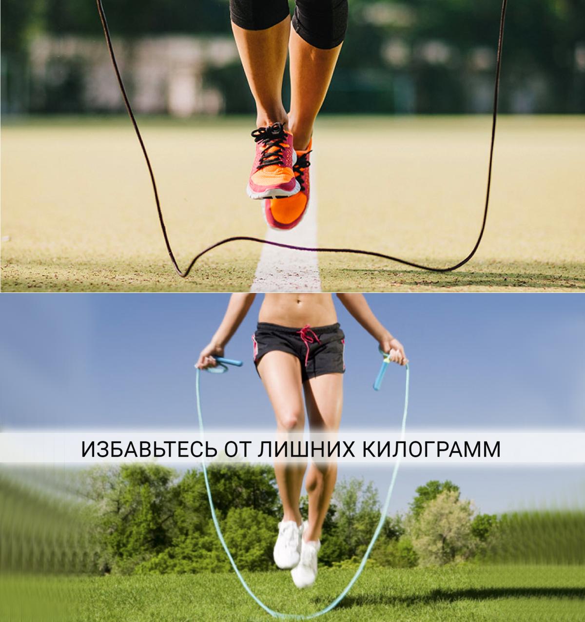 Чем Полезна Скакалка При Похудении. Как прыжки на скакалке помогают похудеть - как правильно прыгать, интервальные тренировки и упражнения