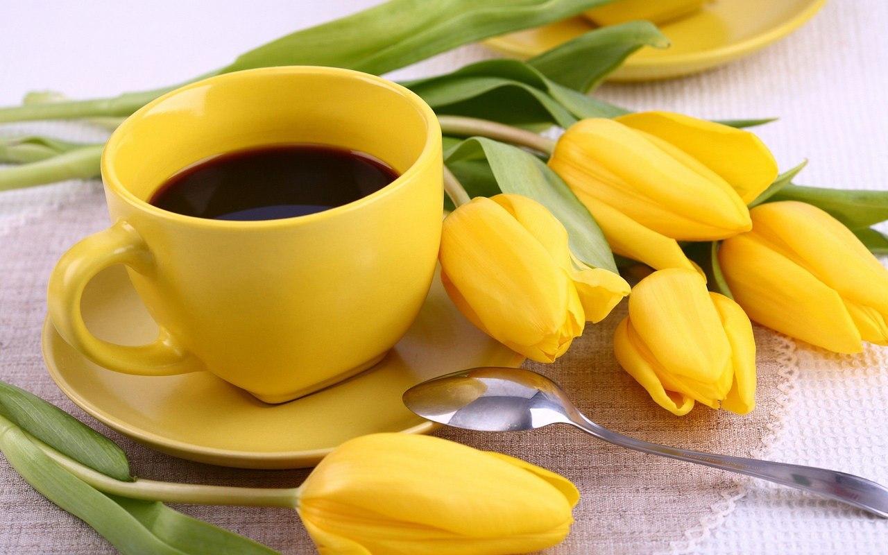 доброе утро и яркого хорошего дня картинки мама папа