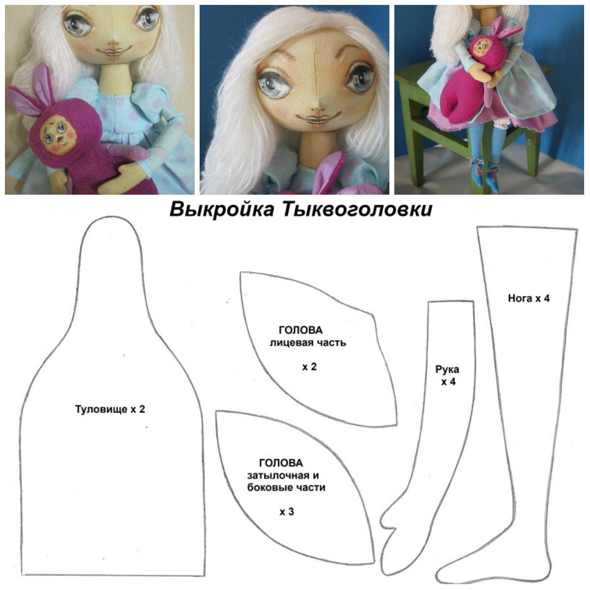 Мастер класс кукла из бумаги с выкройками фото 597