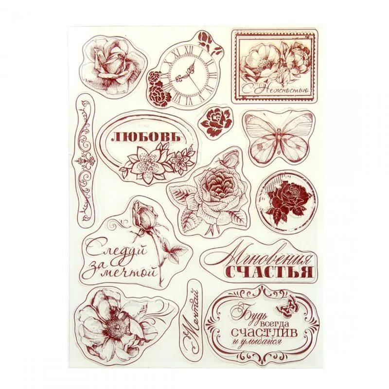 надпись на открытки ручной работы переславле-залесском много исторических