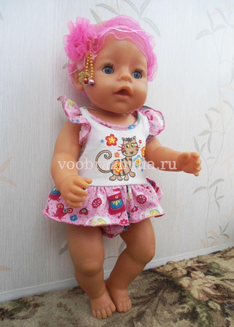 DollClothes Одежда для кукол barbie своими руками 49
