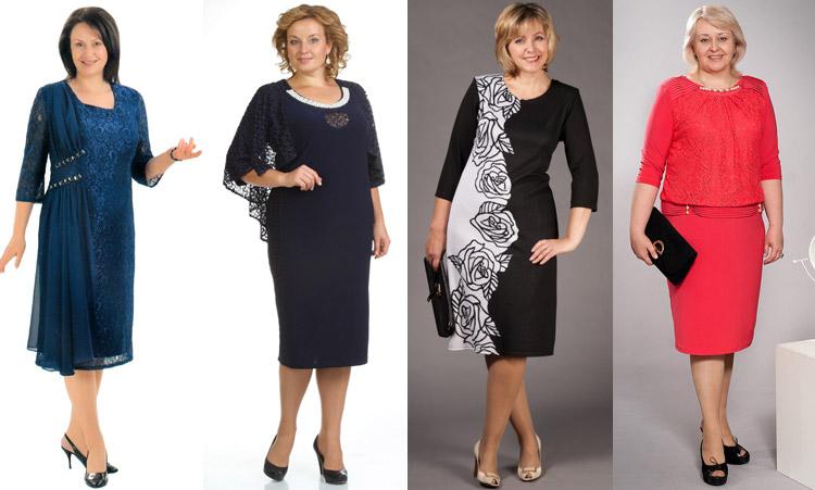 ca01f1c47d2 Как выбрать фасон платья для женщины 60 лет на разную фигуру · zoom in
