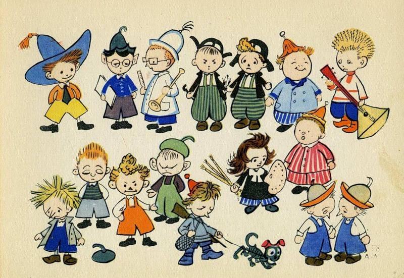 Картинка коротышки для детей
