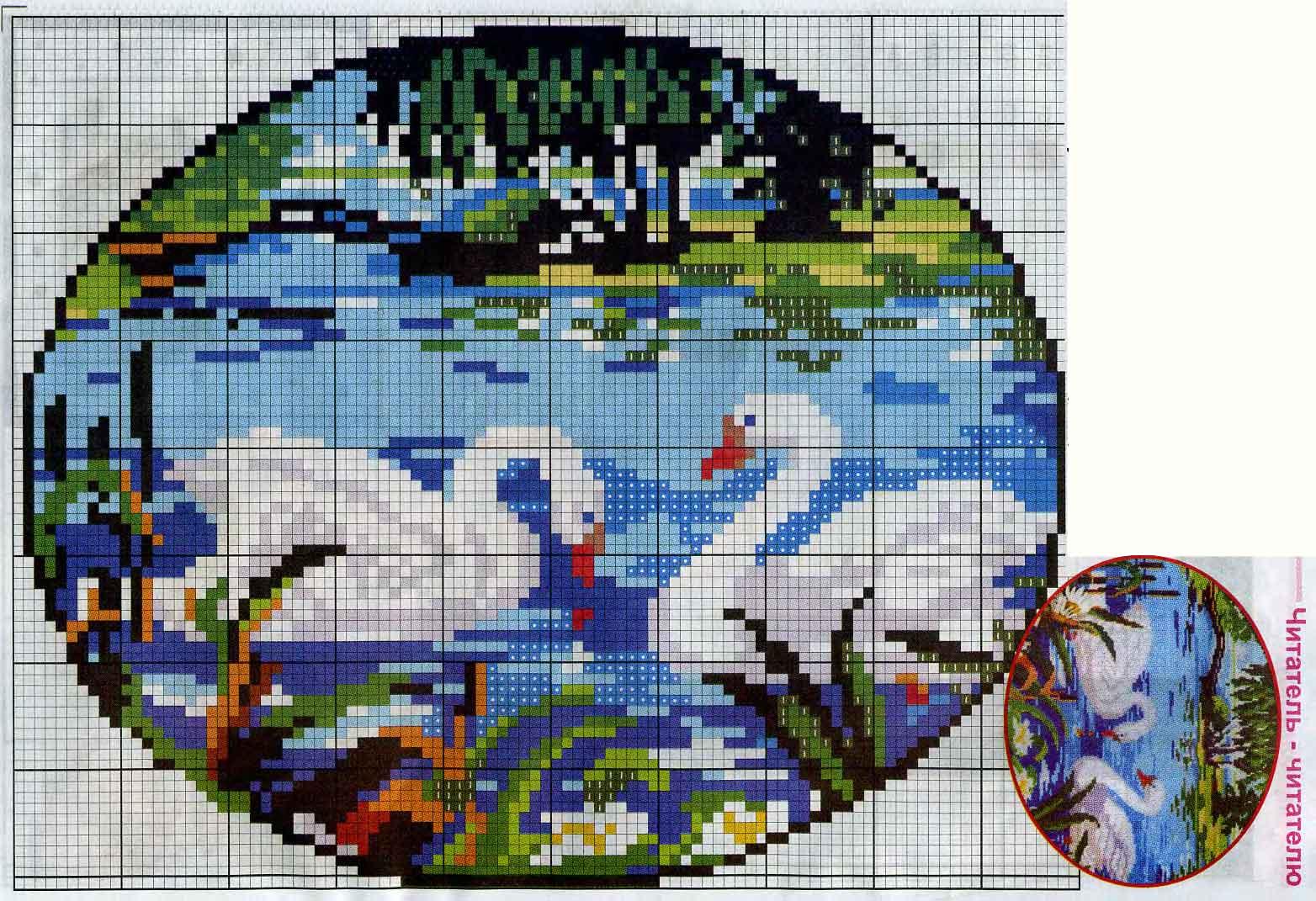 Крест ру схема вышивки схемы фото 962