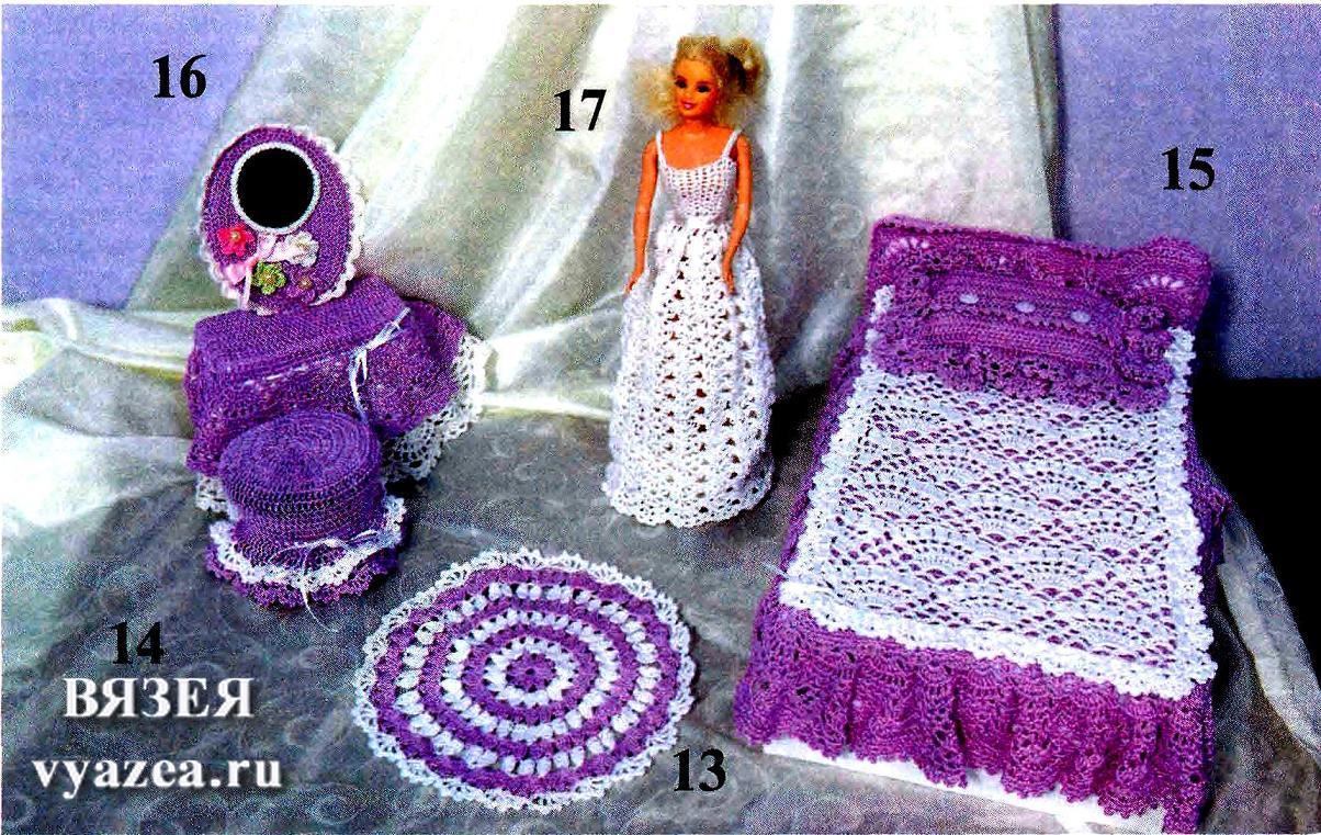 Вязаная одежда для кукол крючком со схемами фото 906