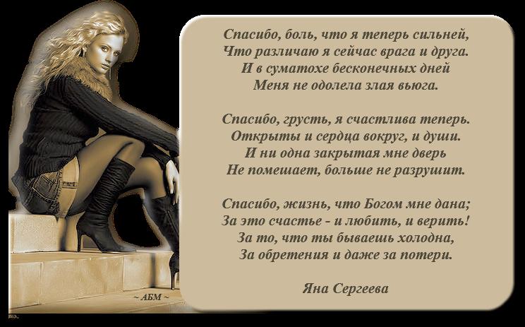 Фото удостоверения почетный гражданин россии