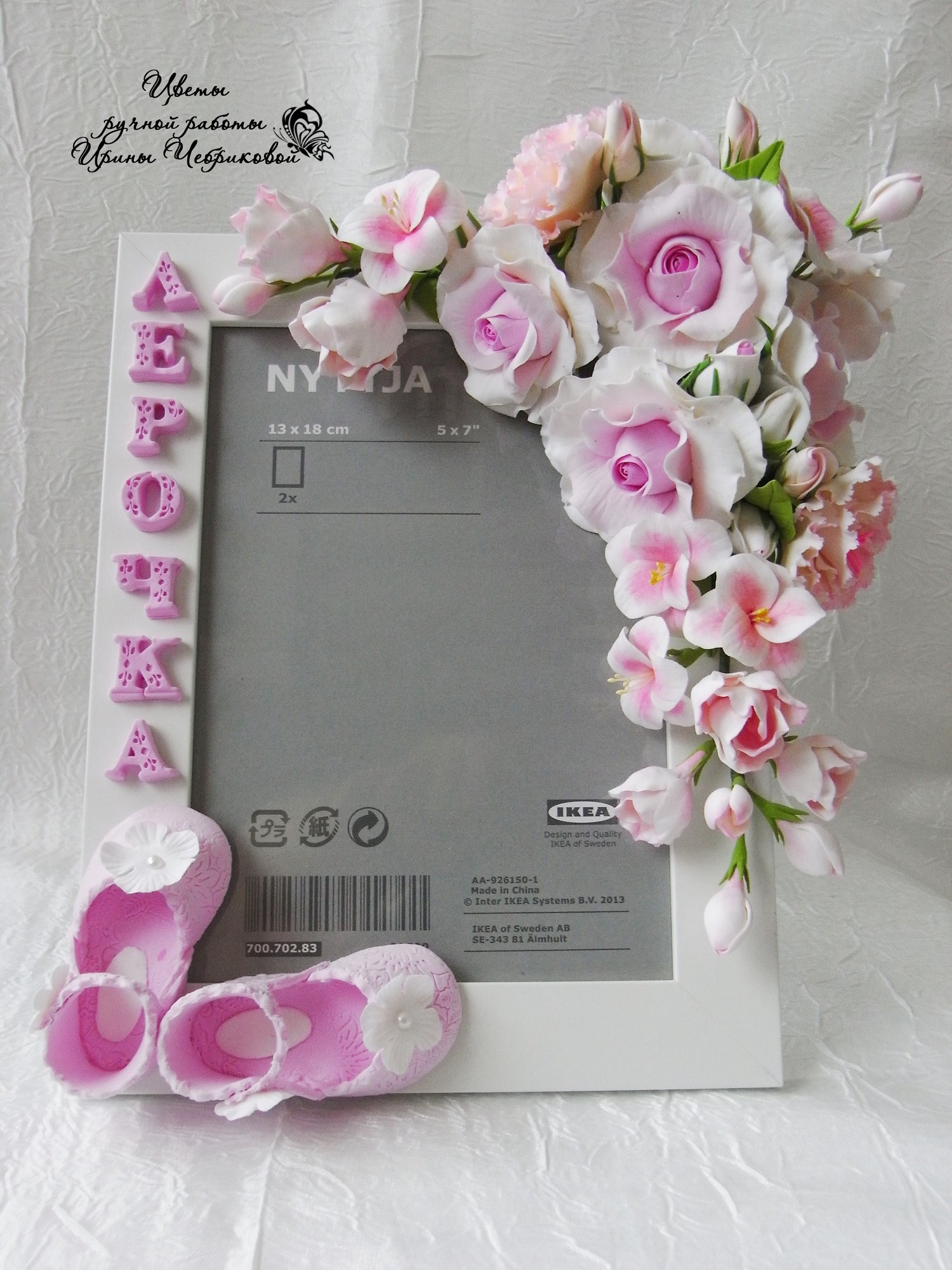 Фоторамка цветок своими руками фото 223