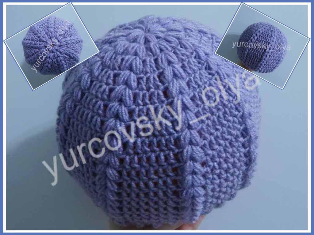 Схема для вязания крючком шапочку
