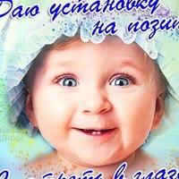 Екатерина Кустова