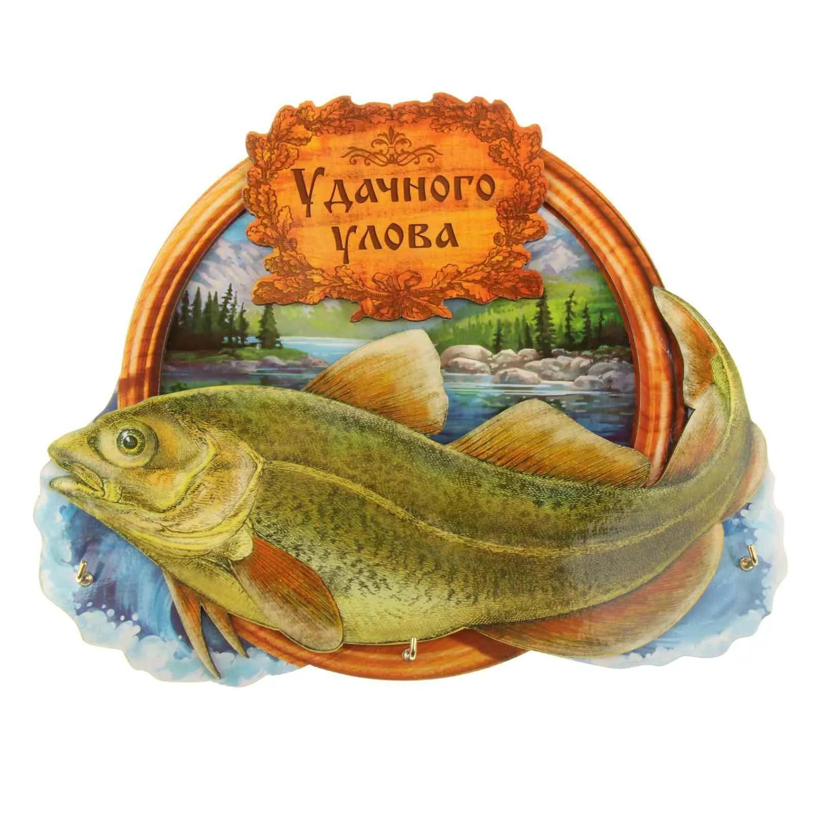 Картинка с надписью рыбалка