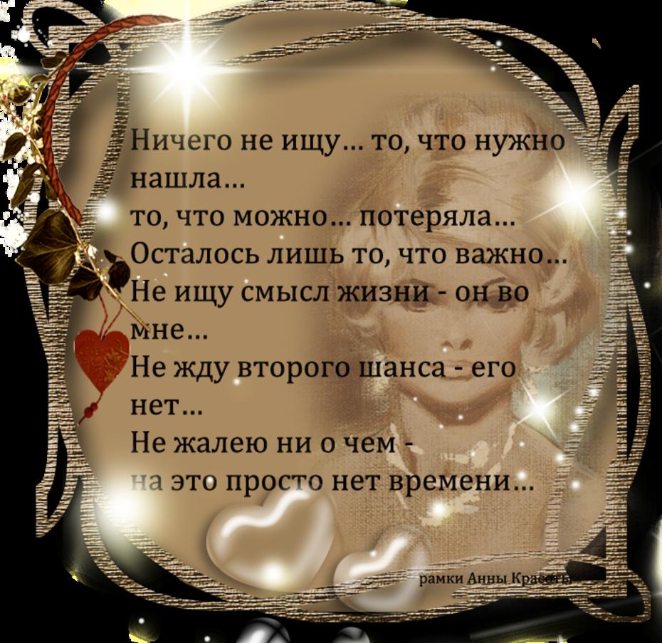 абрамовича семеро красивые цитаты про жизнь в картинках родным конечно пусть