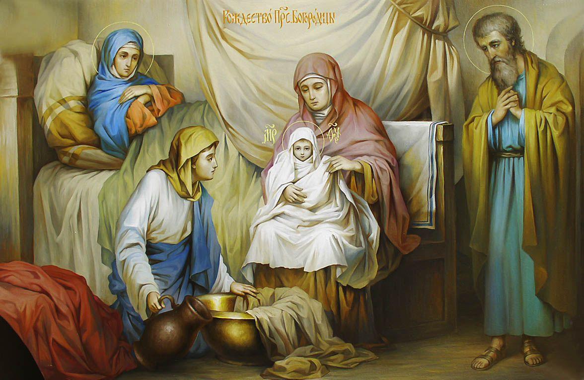 Картинка рождество пресвятой богородицы икона
