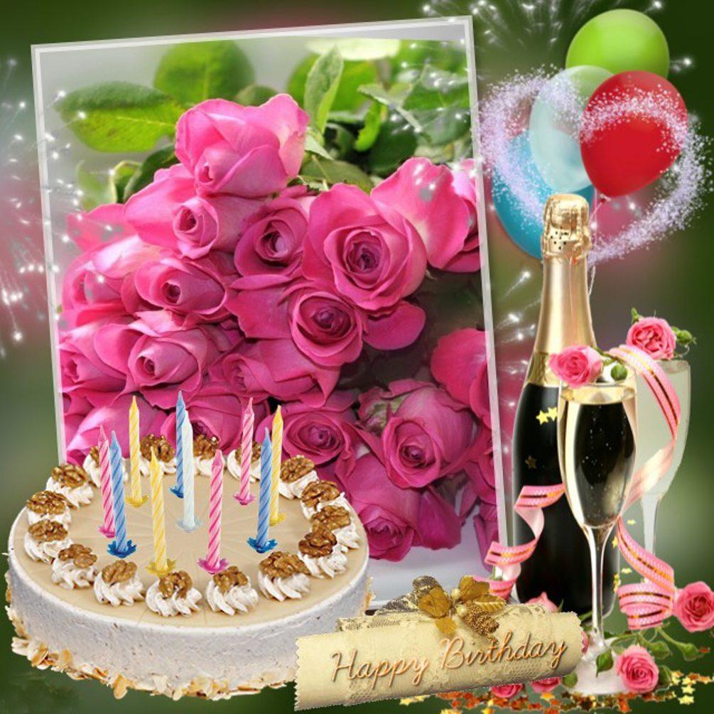 всех поздравление с днем рождения на зеркале помадой дополнительной площадки