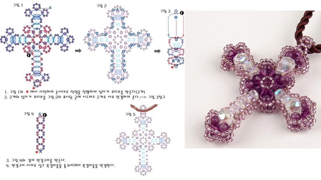 Креста из бисера схема плетения креста из бисера фото 708