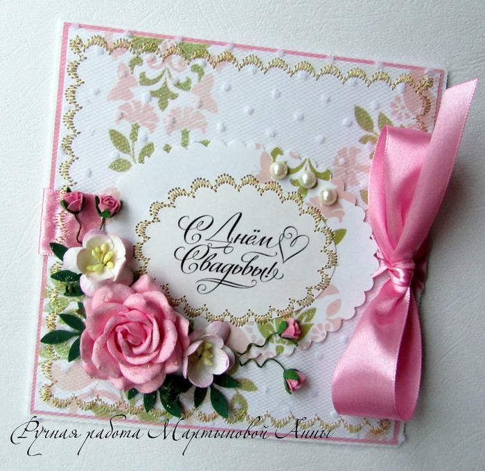 Розовая свадьба открытка своими руками, опаловая свадьба