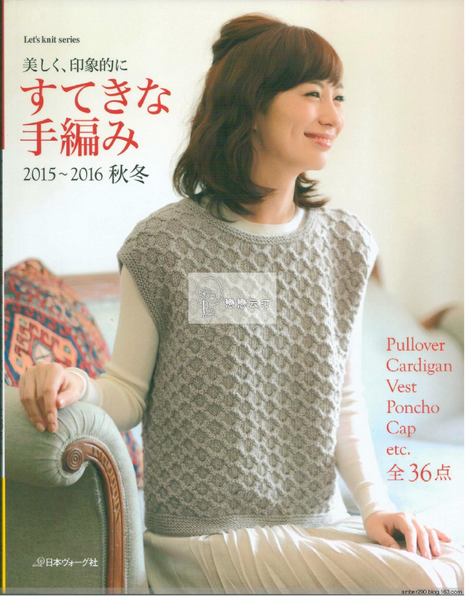 Схема свитера со спущенным плечом