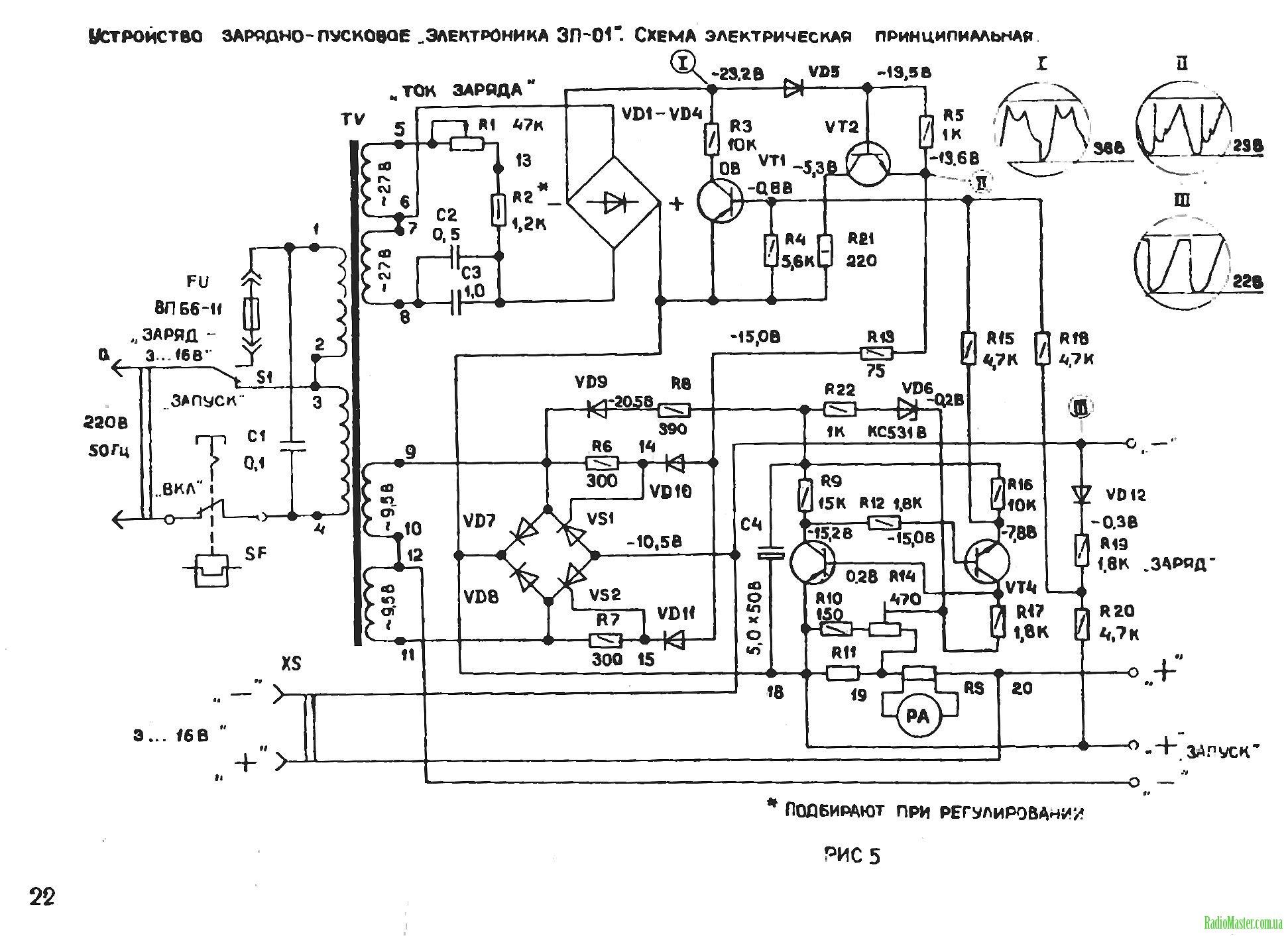 Схема пуско зарядного устройства старт фото 534