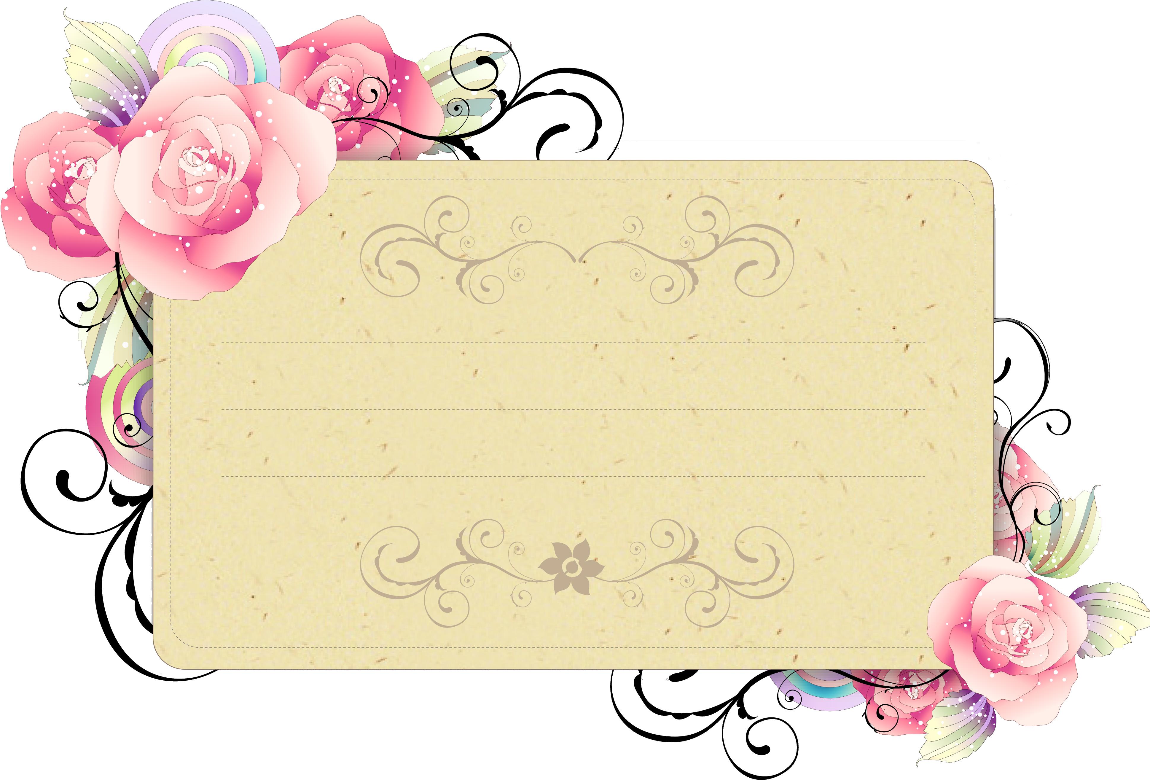 Августа, подпись открытки для цветов