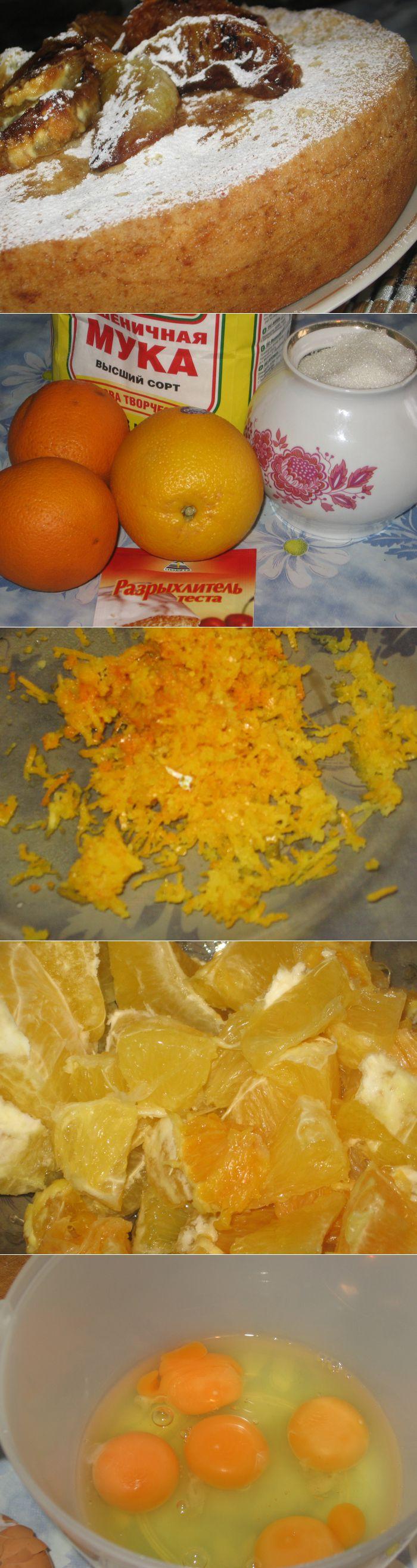 Рецепт шарлотки с апельсином – очень вкусный пирог из простейшего в приготовлении теста с приятной кислинкой и тонким ароматом цитрусовых – с пошаговым описанием и большим количеством фото.