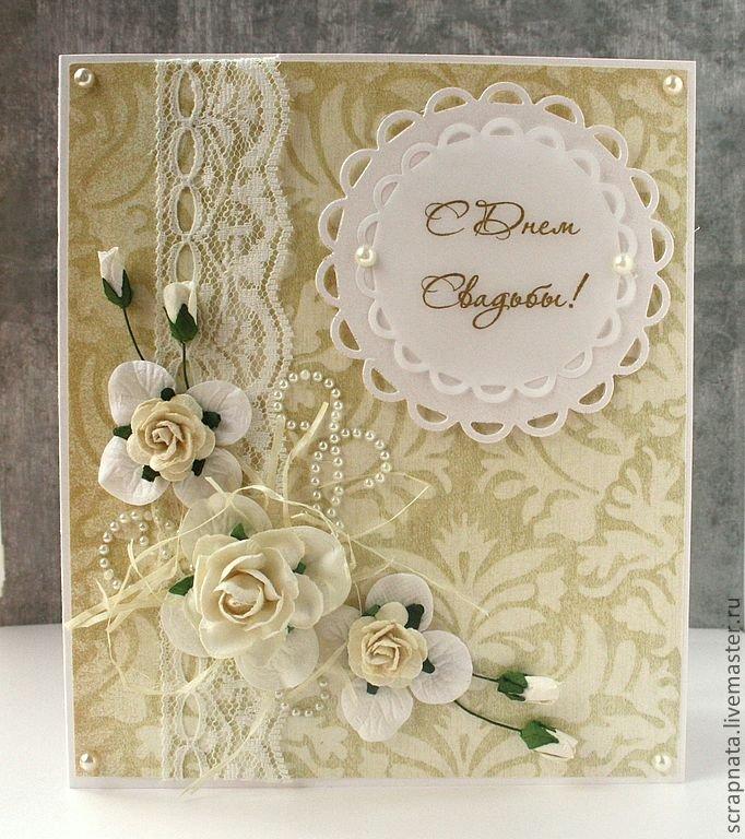 свадебные открытки фото скрапбукинг