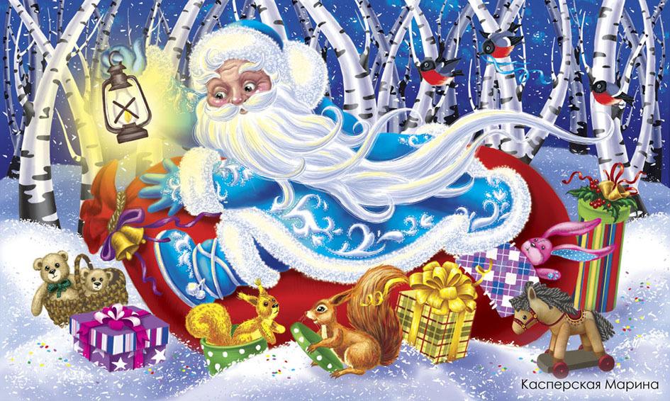 времена, когда новогодние открытки со сказочными героями далеко
