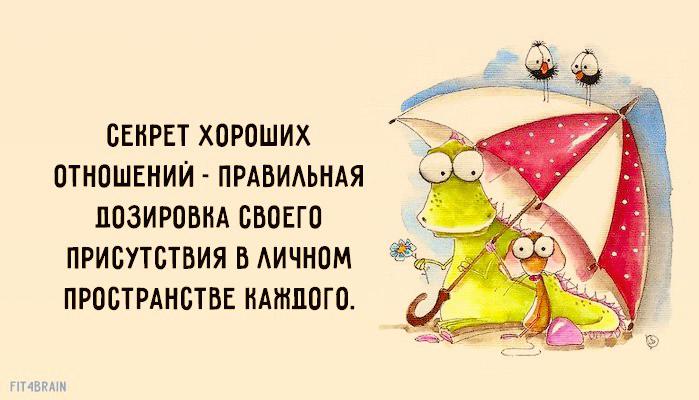 Позитивные картинки открытки с умными мыслями