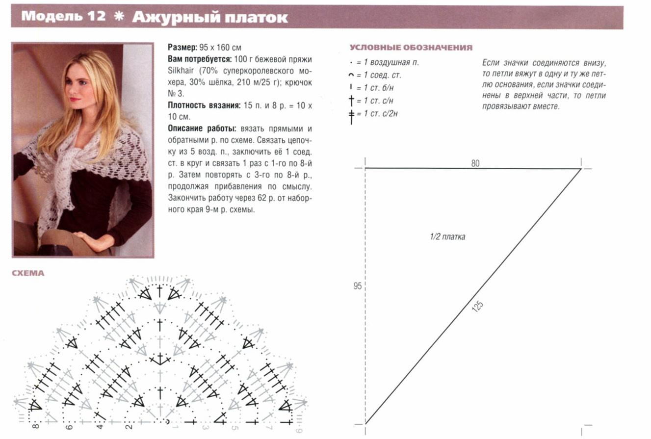 Схемы бонсая бисером мастер-класс 100